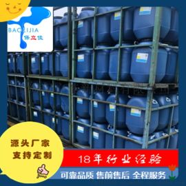 保立佳聚合物水泥防水砂浆专用乳液BLJ-6319
