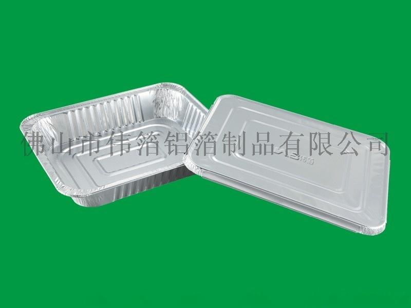 长方形烘焙类铝箔餐盒 一次性铝箔餐盒