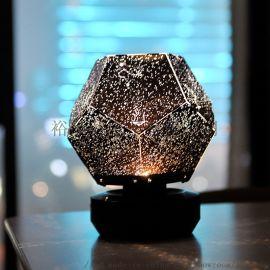 多功能舞臺星空燈 投影燈 創意禮品燈