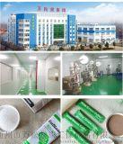 速溶茶加工厂家万松堂供应粉末咖啡固体饮料代餐粉贴牌