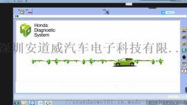 本田诊断仪HDS HONDA HIM检测软件 V3.103.023
