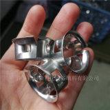 金屬CMR階梯環填料與不鏽鋼鮑爾環的區別和應用
