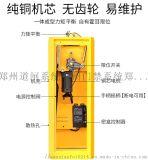 車牌識別系統一體機停車場小區收費門禁自動道閘閘機