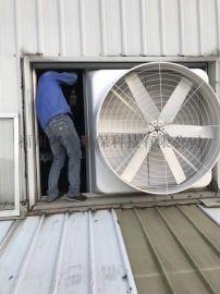 挂壁排气扇 车间排气扇 抽风机排风扇 负压风机