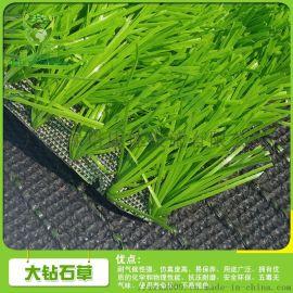 仿真草坪足球场幼儿园假草坪户外装饰绿色围挡假草皮塑料地毯