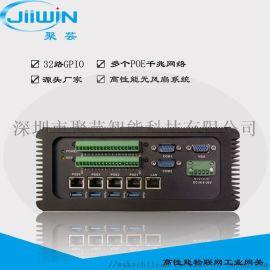 深圳高品质多POE网口32IO机器视觉电脑