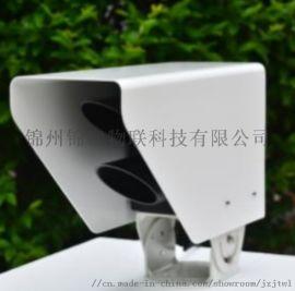 CS-12型遥感式路面传感器