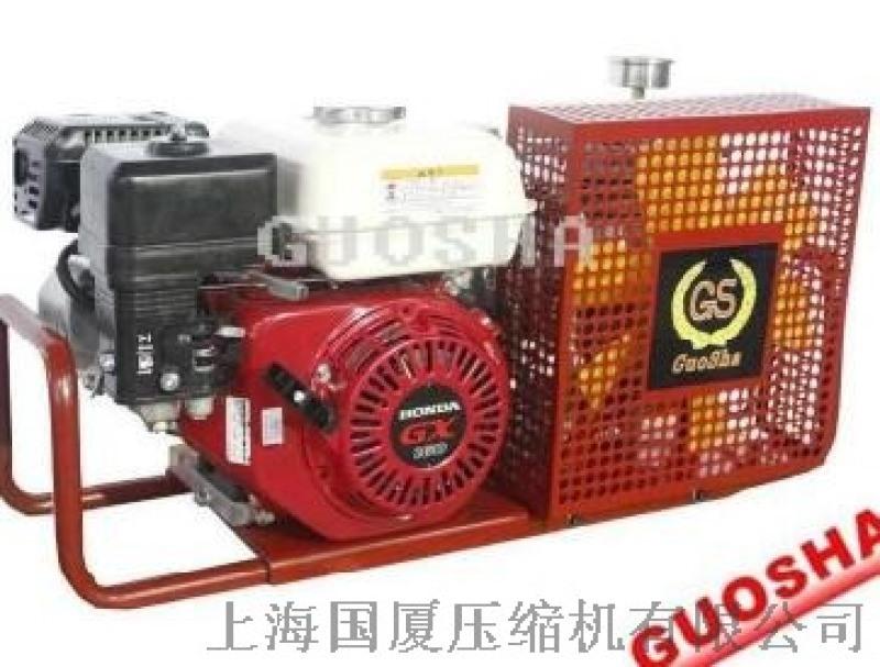 新疆350公斤空气压缩机