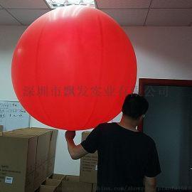 72英寸乳胶气球活动抛球乳胶大红球深圳飘发现货可发