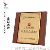 学院建筑纪念奖牌 广州精兴奖牌 名列前茅奖牌
