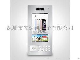 陕西楼宇对讲 手机视频监视访客 楼宇对讲功能