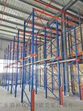 江門專業貨架廠家通廊式重型貨架倉庫庫房倉儲架