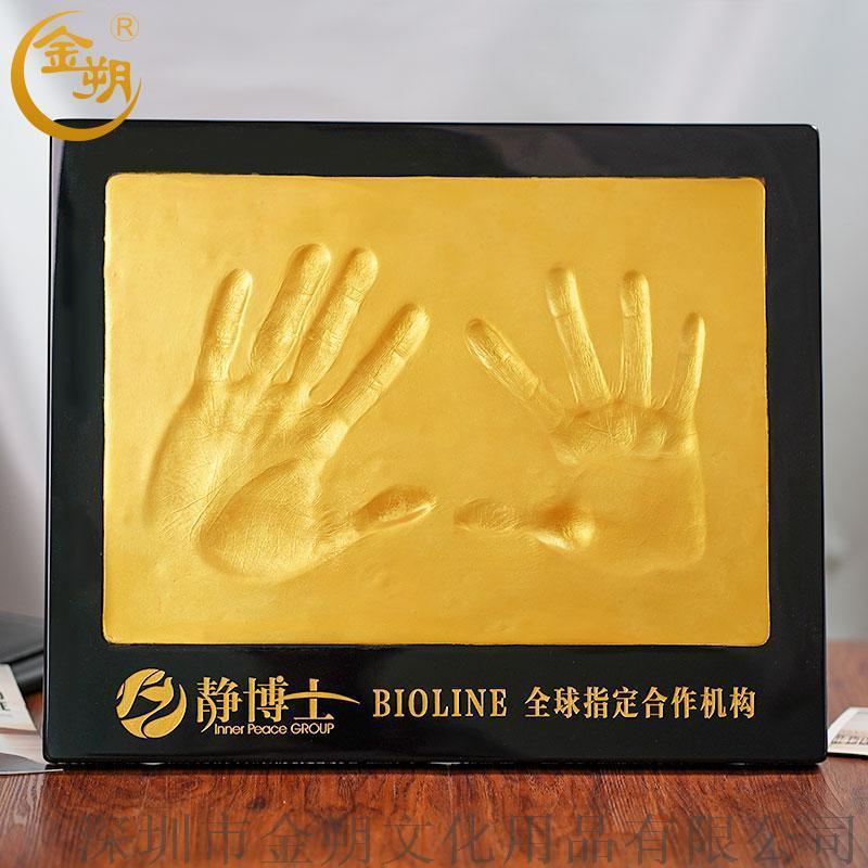 商務手模 開業禮品合作儀式手印紀念
