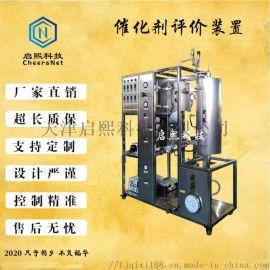 石油餾分切割不鏽鋼精餾裝置