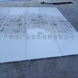 镂空幕墙铝单板铝合金屏风造型雕花铝单板厂家