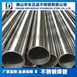 中山不锈钢圆管,光面304不锈钢圆管厂家
