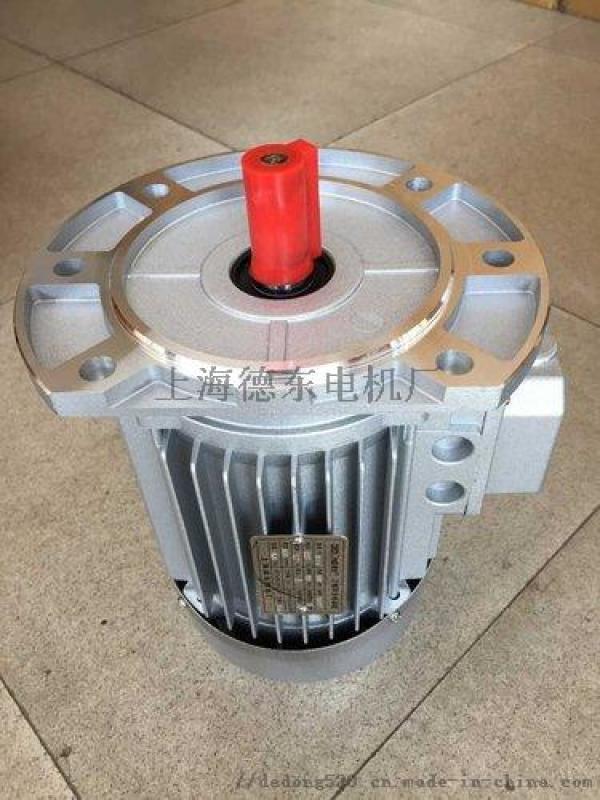 德东产品信息 YS7124   0.37KW