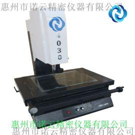 诺云二次元影像测量仪, 中山生产影像测量仪
