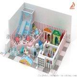 淘氣堡兒童樂園 淘氣堡設備 室內大型淘氣堡