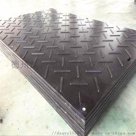 高分子聚乙烯路基板防滑承重抗压铺路垫板