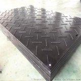 高分子聚乙烯路基板防滑承重抗壓鋪路墊板