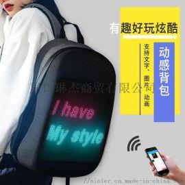 突破传统,LED背包带你寻求新的广告形式!