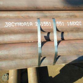 38CrMoAl合金结构钢,38CrMoAL圆钢