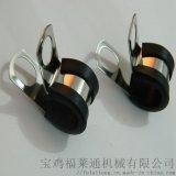定邊生產R型不鏽鋼線夾 20軟管規格