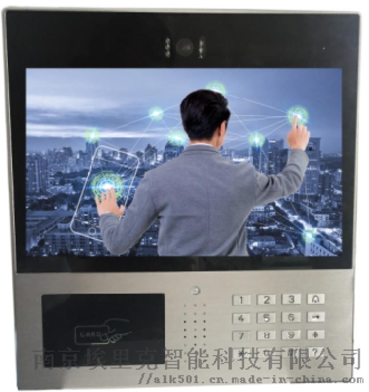 江苏智能人证访客机厂家 登记系统开发