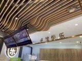 商务酒店木纹铝方通 50*90滚涂木纹铝方通