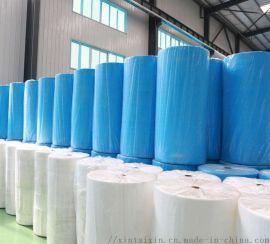 PP纺粘丙纶白色蓝色无纺布