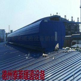 敞开式屋顶自然通风器1通风天窗