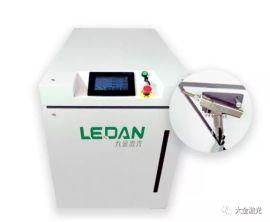 500W小型激光焊接机,手持激光焊接机