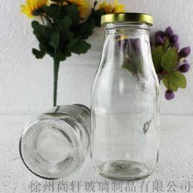 玻璃酸奶瓶奶茶瓶鮮奶瓶鐵蓋牛奶玻璃瓶