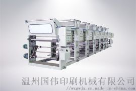 ASY-B普通有轴普通标准凹版印刷机