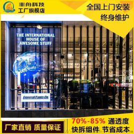 LED透明屏 **珠宝店玻璃橱窗建筑幕墙屏生产厂家