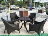 戶外休閒藤椅--庭院陽臺藤編桌椅