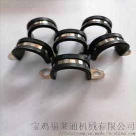 长春市销售U型套胶皮镀锌金属管夹 波纹管紧固夹