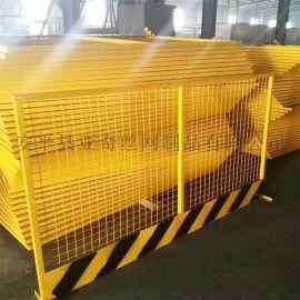 冲孔钢板网电梯井门 黄色基坑护栏网 亚奇厂家热卖