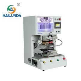脉冲式热压机 脉冲压排机 海伦达液晶压排机