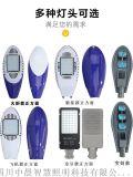 厂价直销太阳能灯 供应太阳能路灯厂家