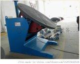 **焊接变位机制造 无锡焊接设备厂家