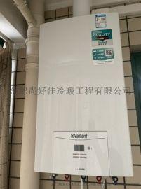 合肥威能暖气片地暖安装公司