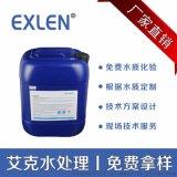 HS-717 酸洗緩蝕劑 清洗系統