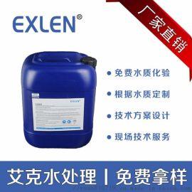 HS-717 酸洗缓蚀剂 清洗系统