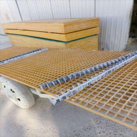 供应洗车房平台网格栅板玻璃钢格栅盖板