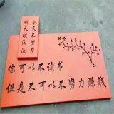 靖边县门头雕花铝单板 雕花铝单板设计图案说明