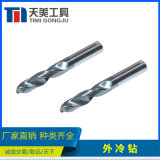 天美供应 钨钢钻头 硬质合金外冷钻 支持非标定制