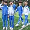 中小学校服定做 幼儿园服定做 服装生产