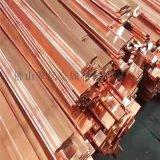 佛山铜排导电铜排T2紫铜排现货供应规格齐全